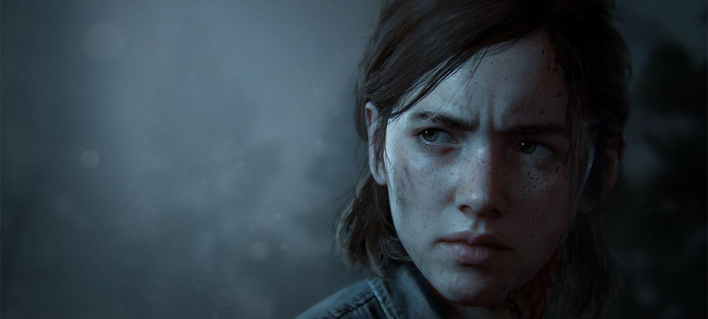Новый скриншот The Last of Us 2