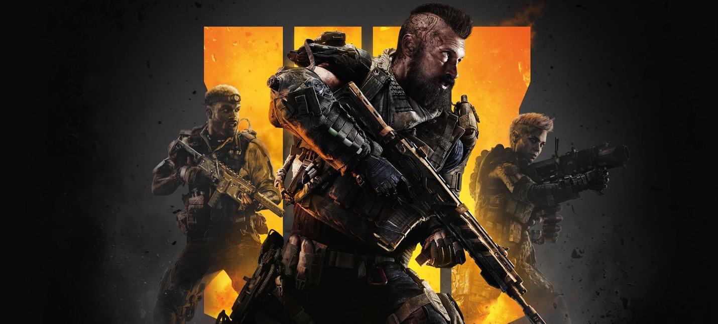 Эффектный релизный трейлер Call of Duty: Black Ops 4