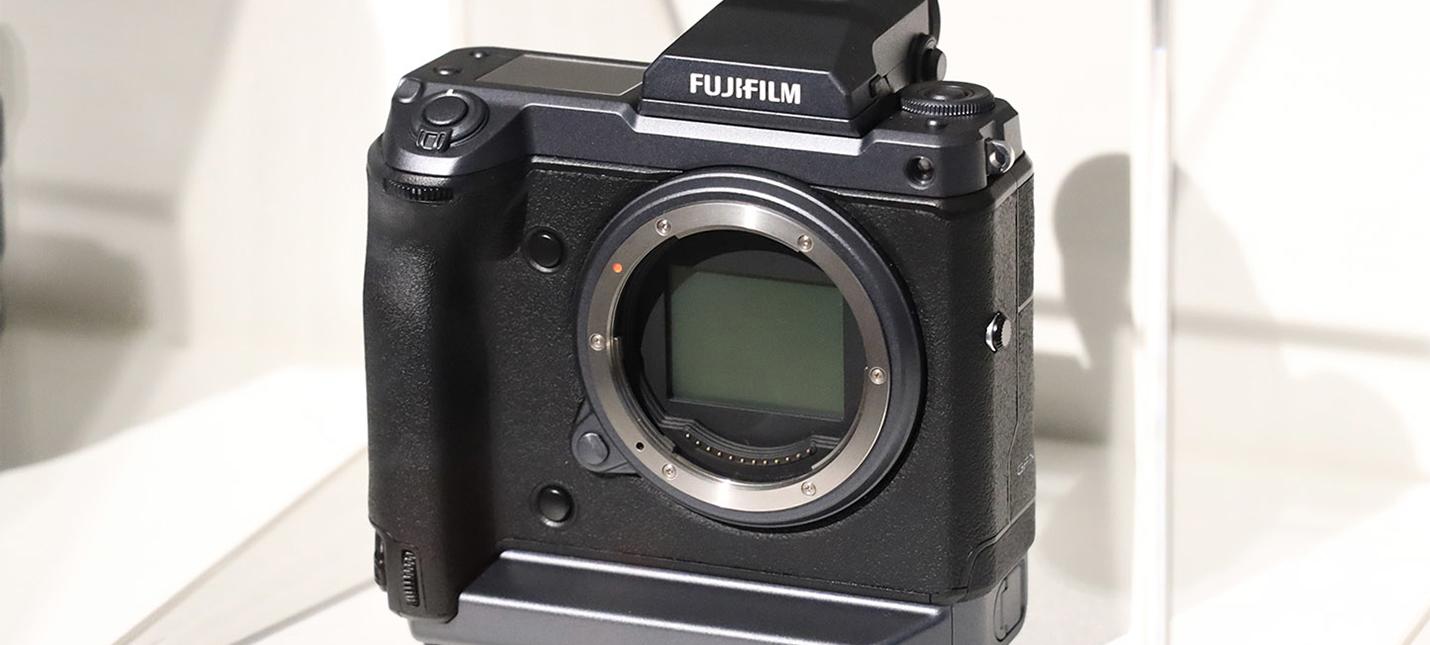 Fujifilm представила 100 мегапиксельную камеру среднего формата за $10 тысяч