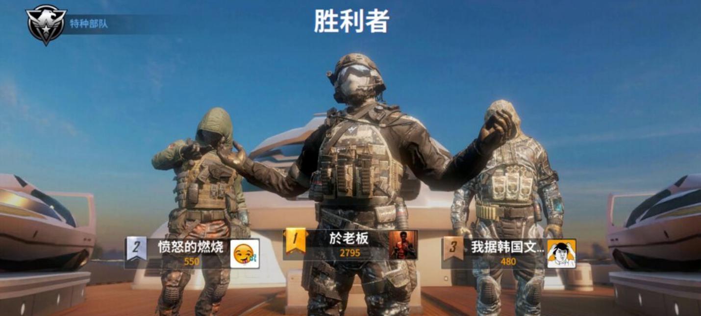 Мобильная Call of Duty от Tencent выглядит на уровне консолей прошло поколения