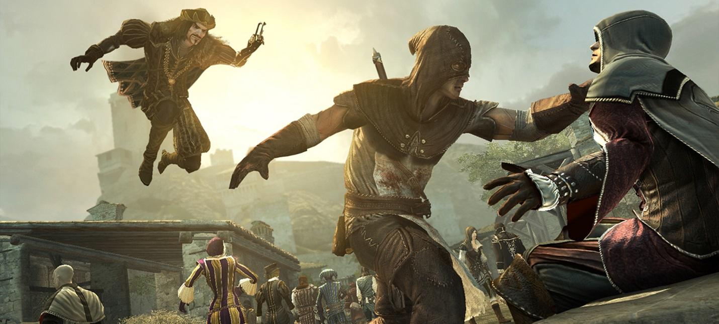 Ubisoft хочет вернуть мультиплеер в серию Assassin's Creed