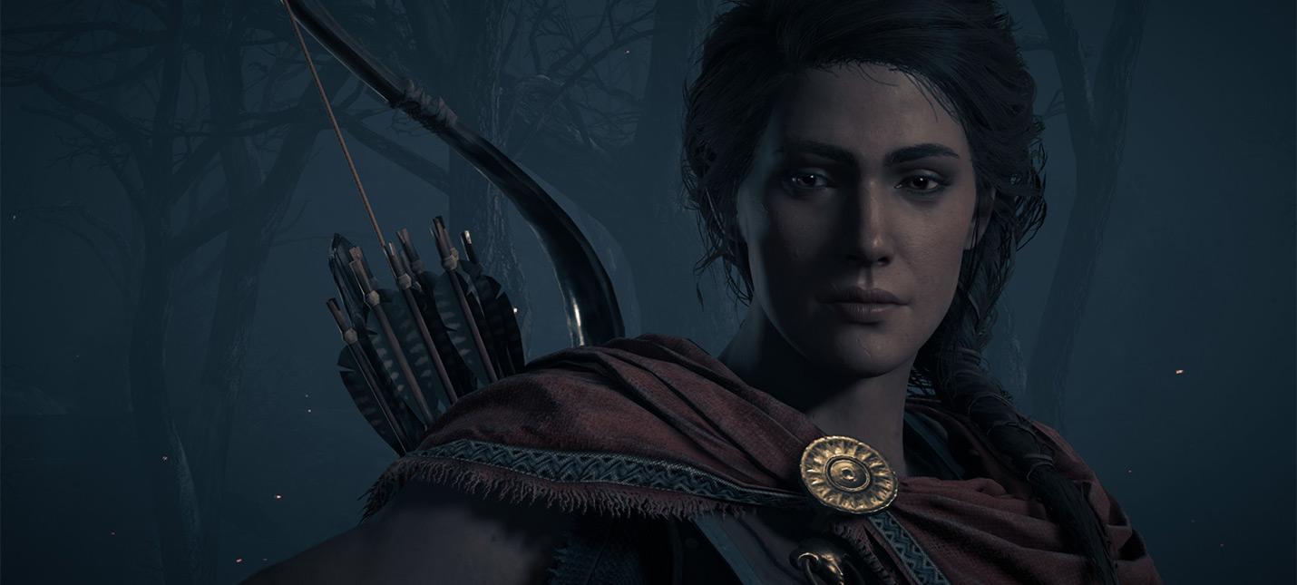 Как получить лучшую концовку в Assassin's Creed Odyssey