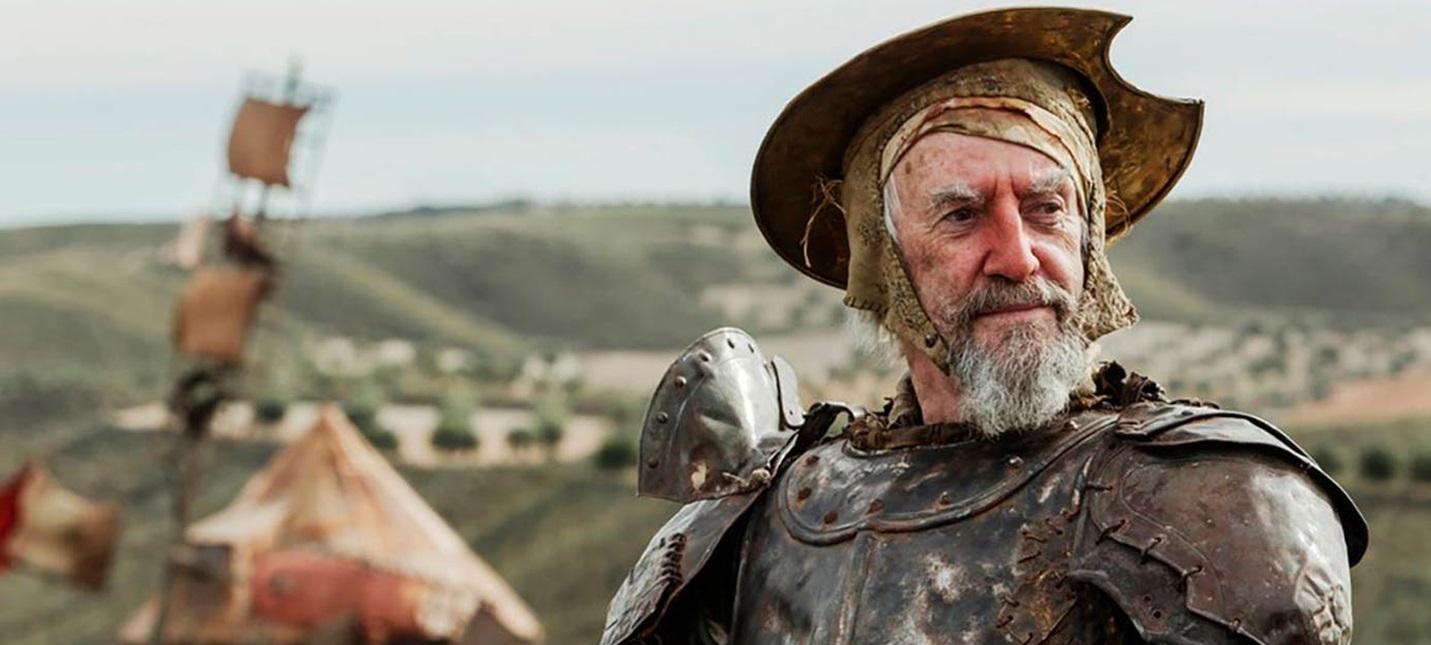 """Сказка о потерянном времени: Рецензия на фильм """"Человек, который убил Дон Кихота"""""""