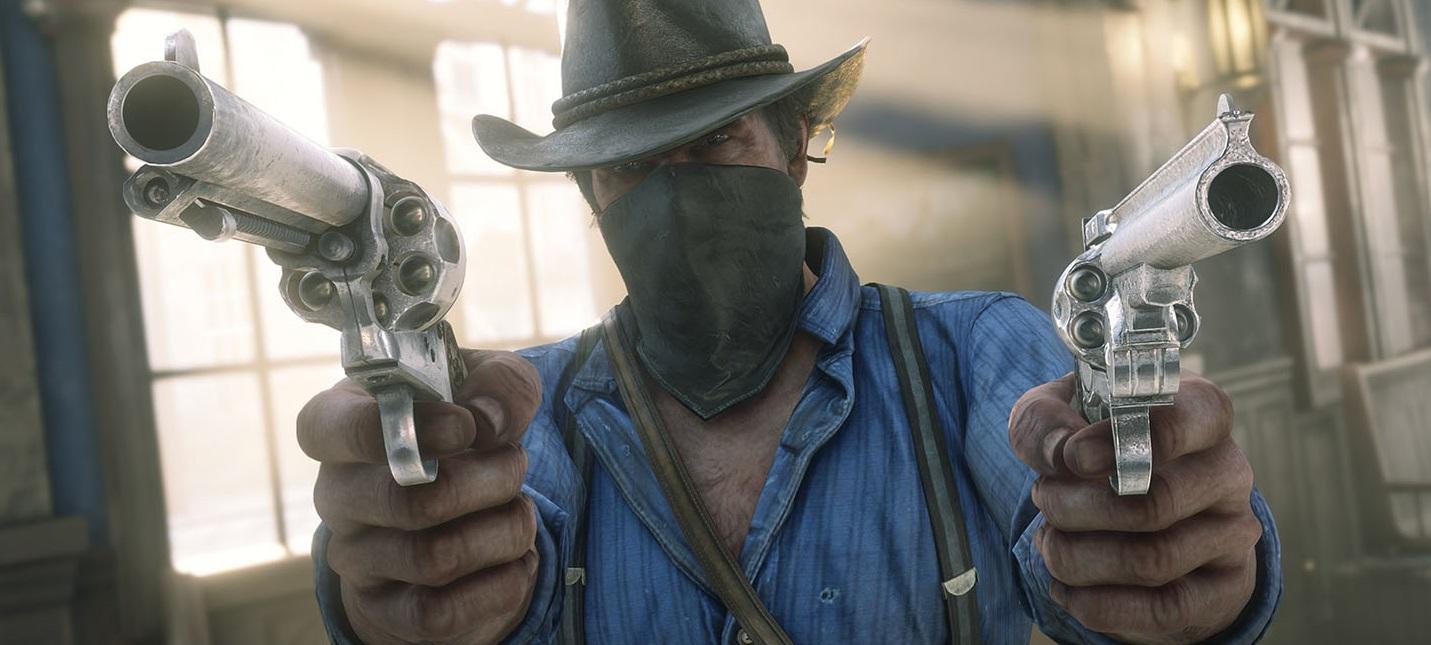 Вот как работает система взаимодействия с NPC в Red Dead Redemption 2