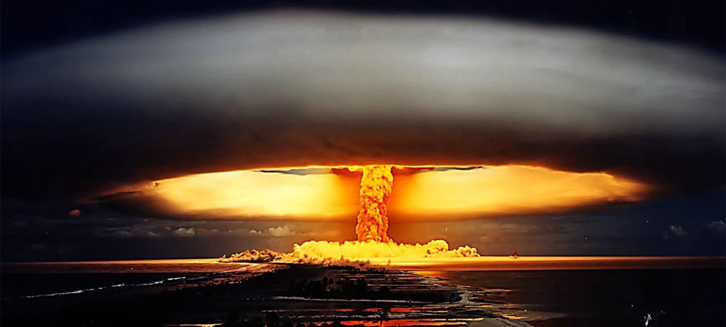 Как выглядит взрыв атомной бомбы в Fallout 76