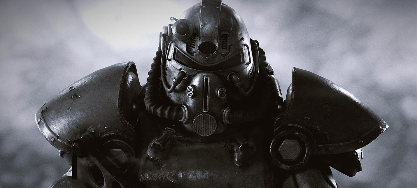 Очень много геймплея Fallout 76