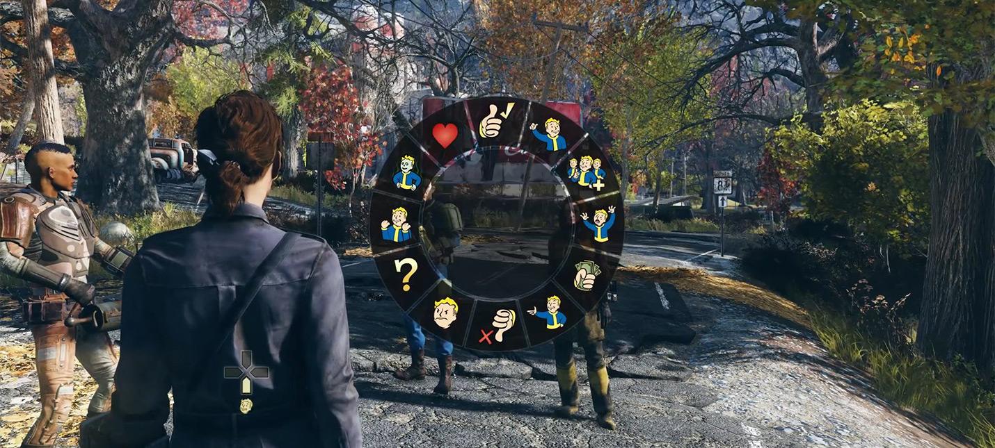 Как работает VATS в Fallout 76