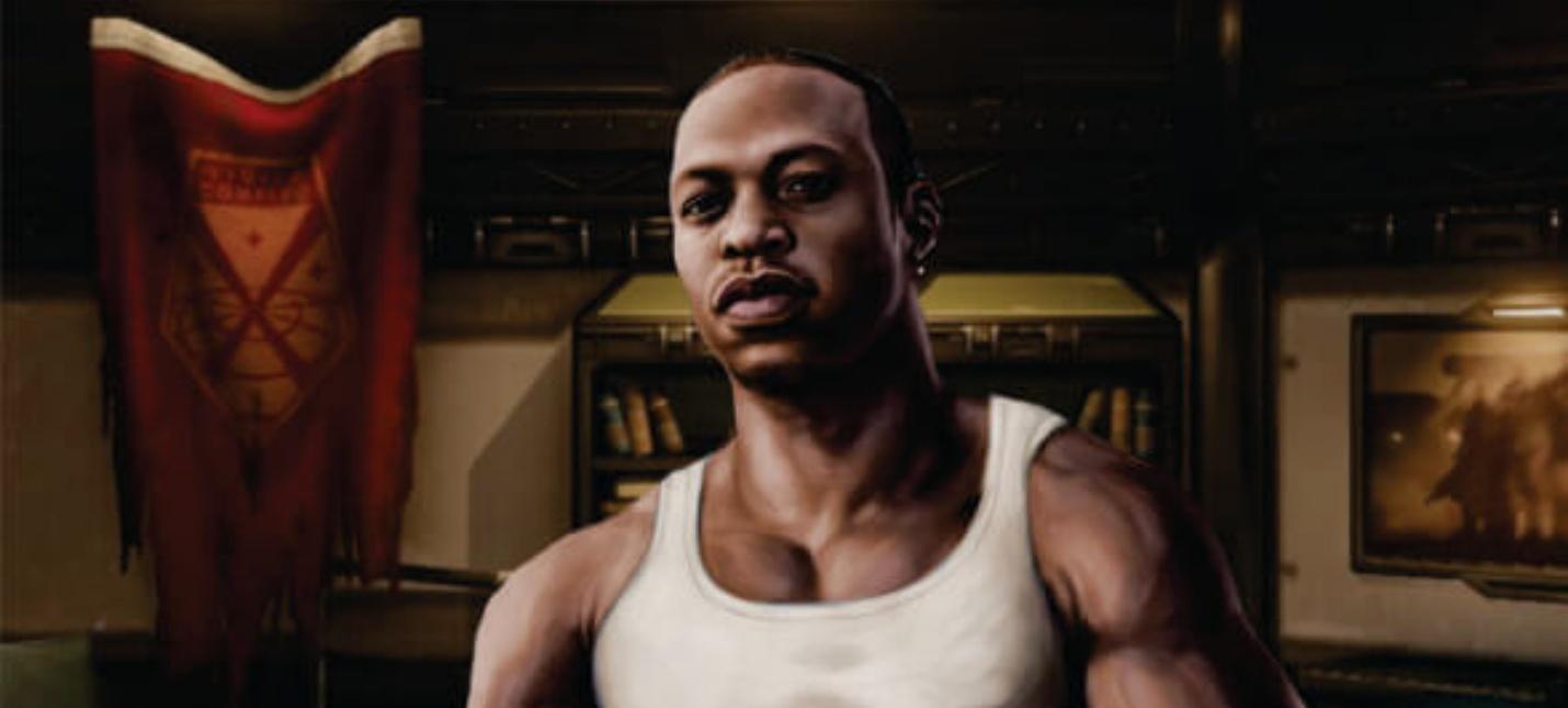Моддер добавил в XCOM 2 реплики Си Джея из GTA San Andreas