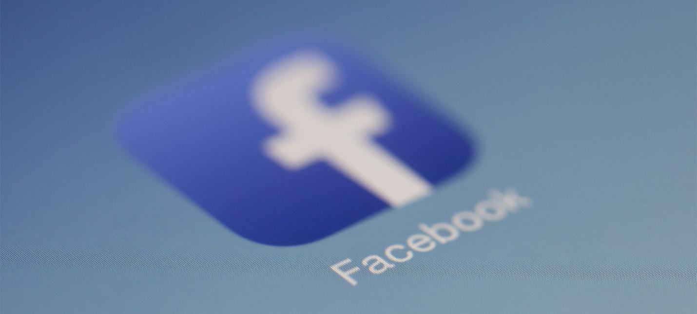 Как узнать, затронул ли вас очередной взлом Facebook