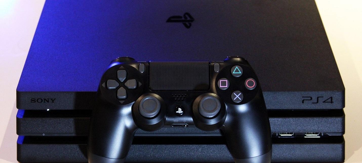 Sony рассказала, как быстро разблокировать PS4 после открытия вредоносного письма