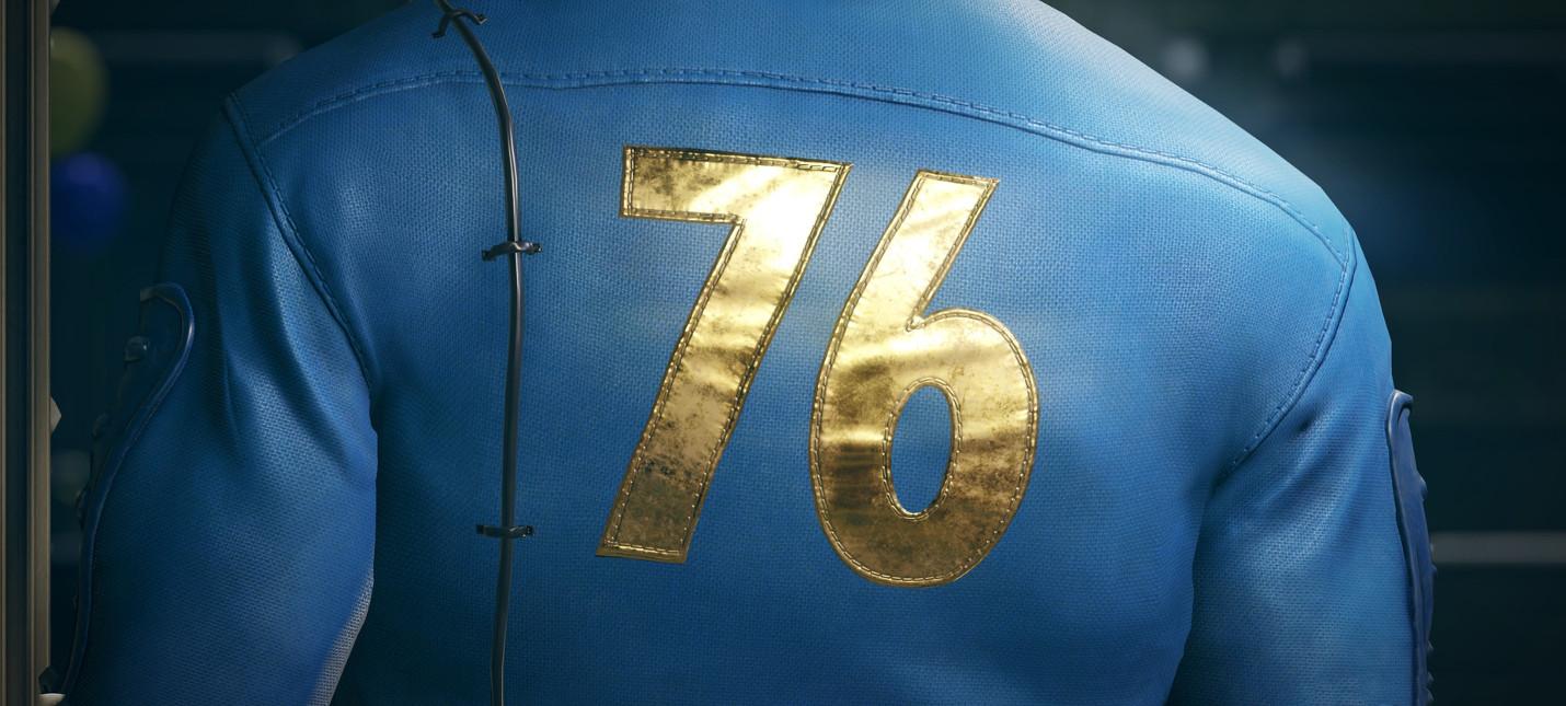 Fallout 76 рассердила экспертов по ядерной войне