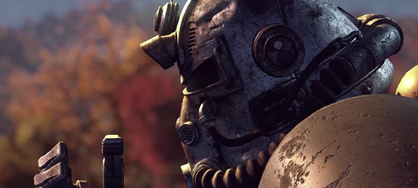 В Fallout 76 будет больше 150 часов побочных квестов