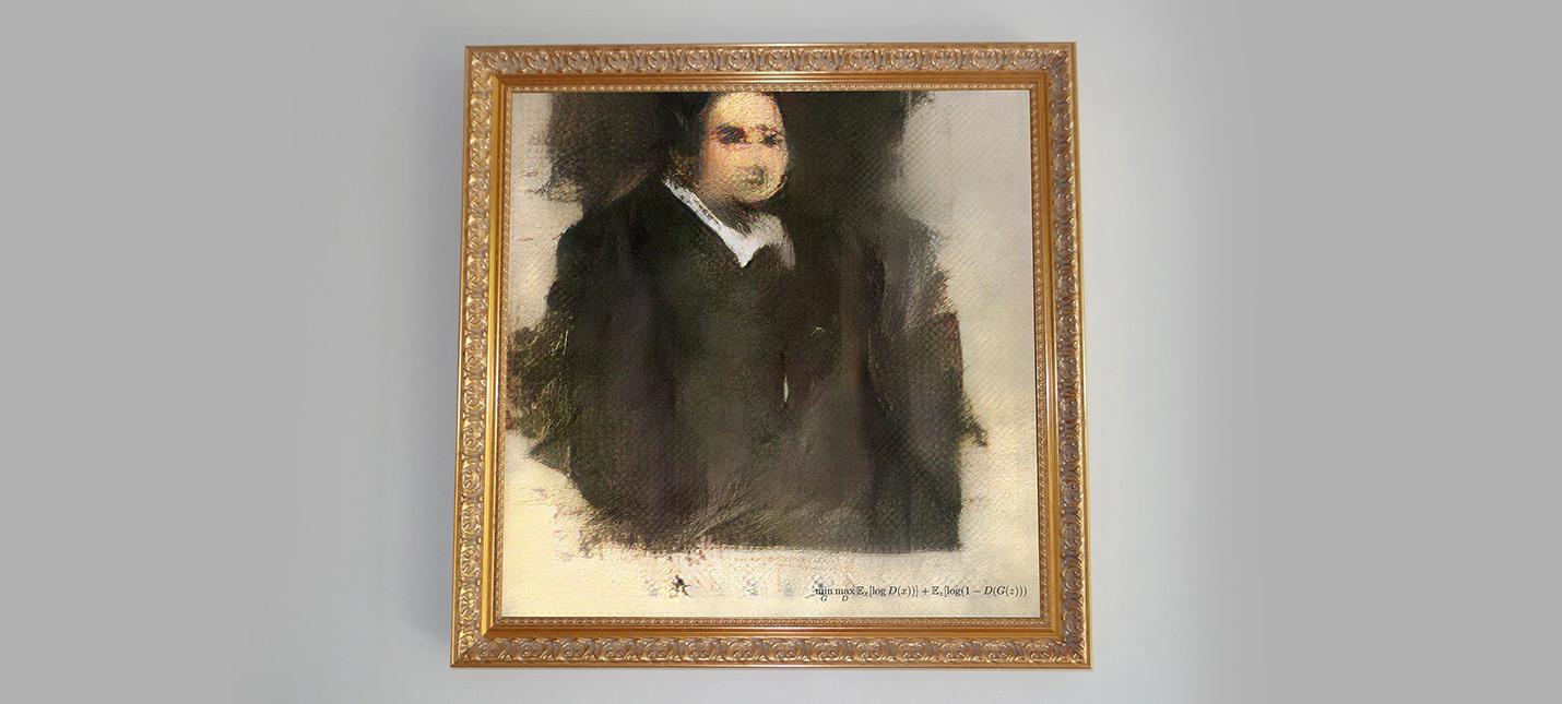 Созданную ИИ картину продадут на аукционе