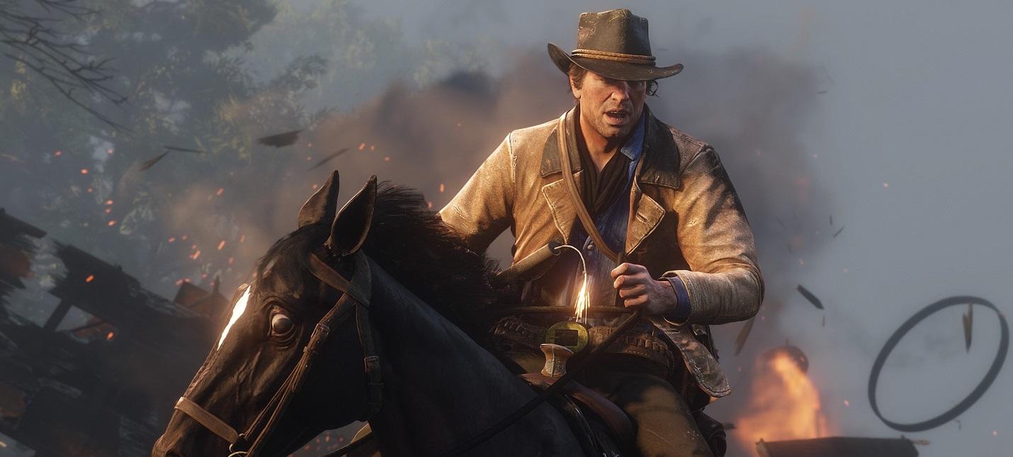 Акции Take-Two выросли на 9% после релиза Red Dead Redemption 2
