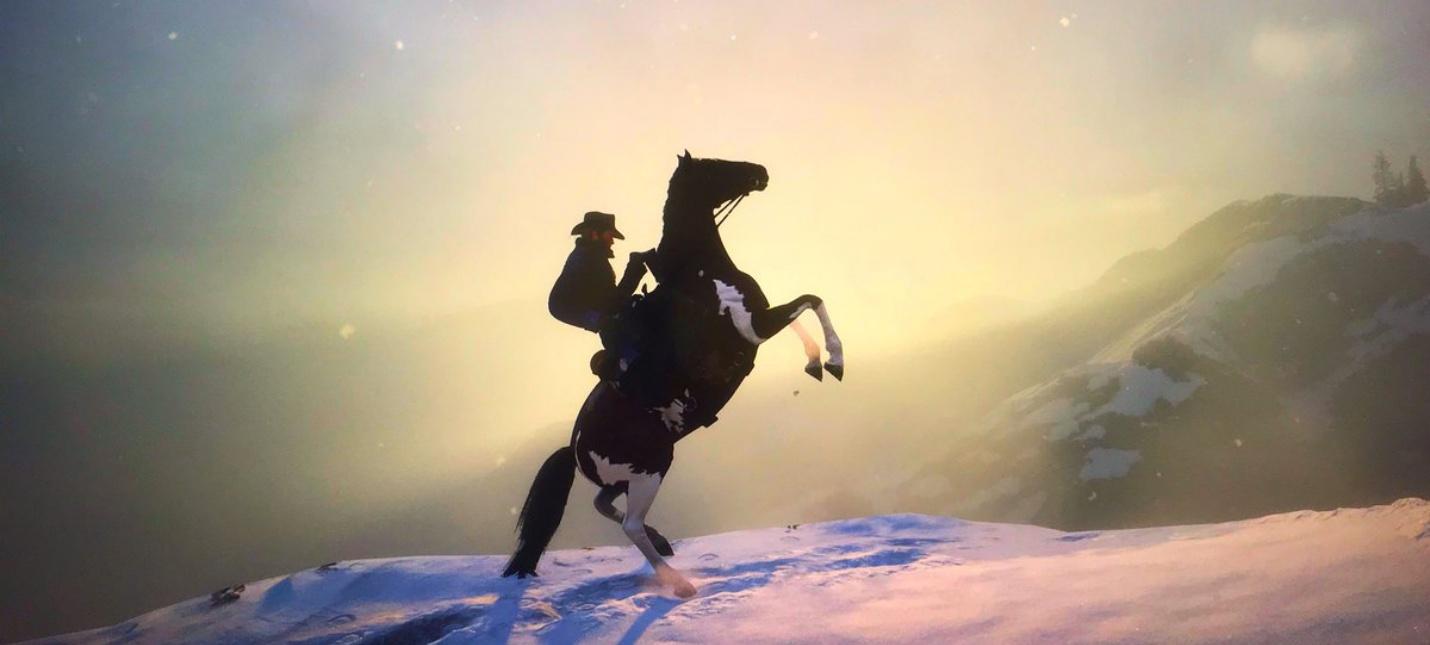 Опрос на Shazoo: Как вы назвали лошадь в Red Dead Redemption 2?