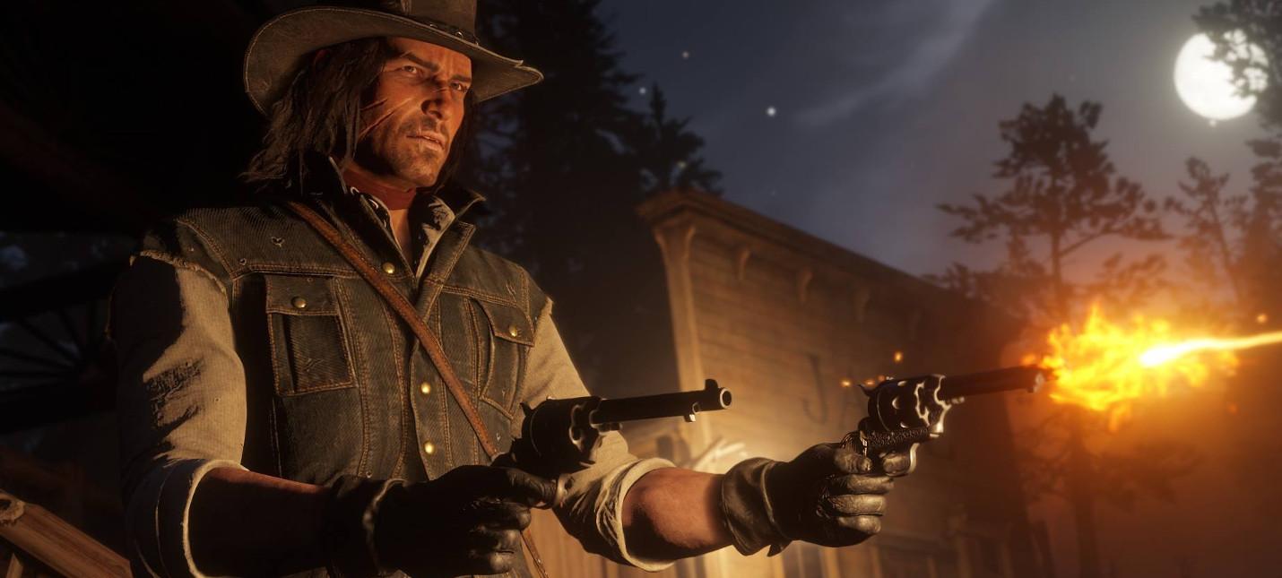 Аналитики: Большое количество людей взяло отгул ради Red Dead Redemption 2