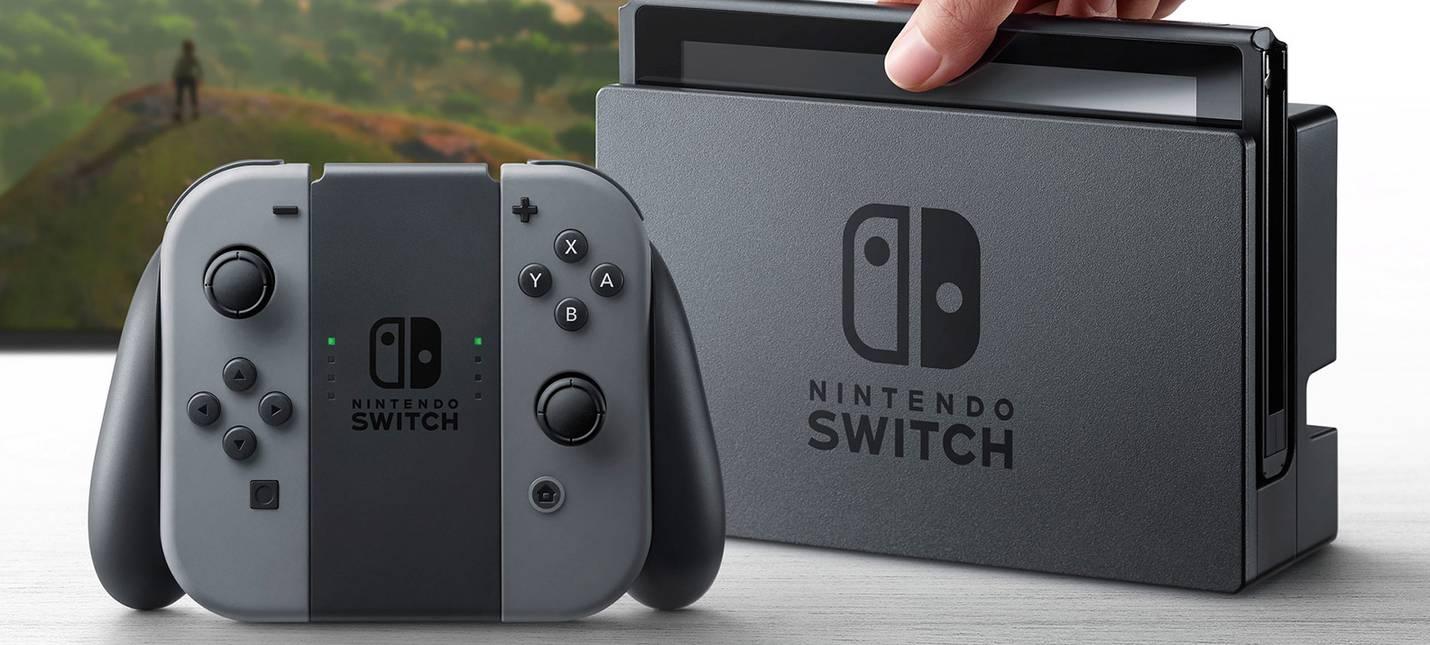 Nintendo продала почти 23 миллиона консолей Switch по всему миру