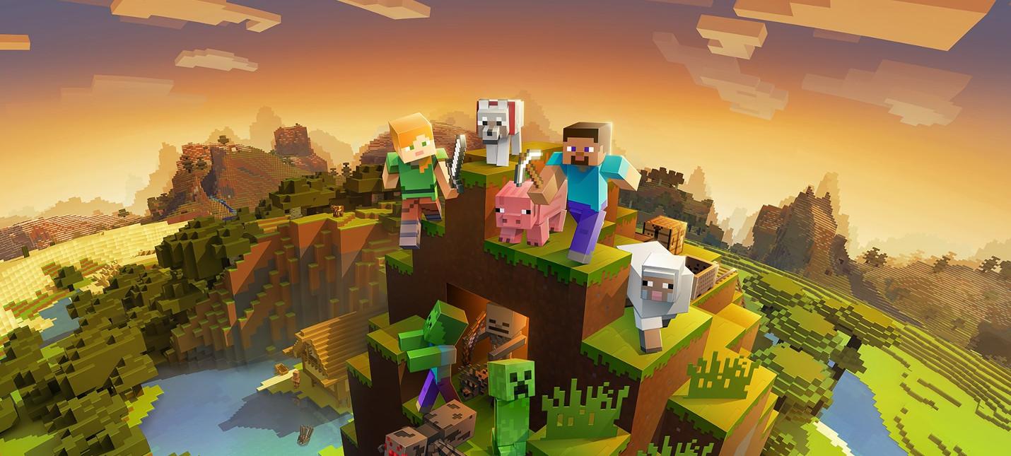 В китайской версии Minecraft насчитали 150 миллионов игроков