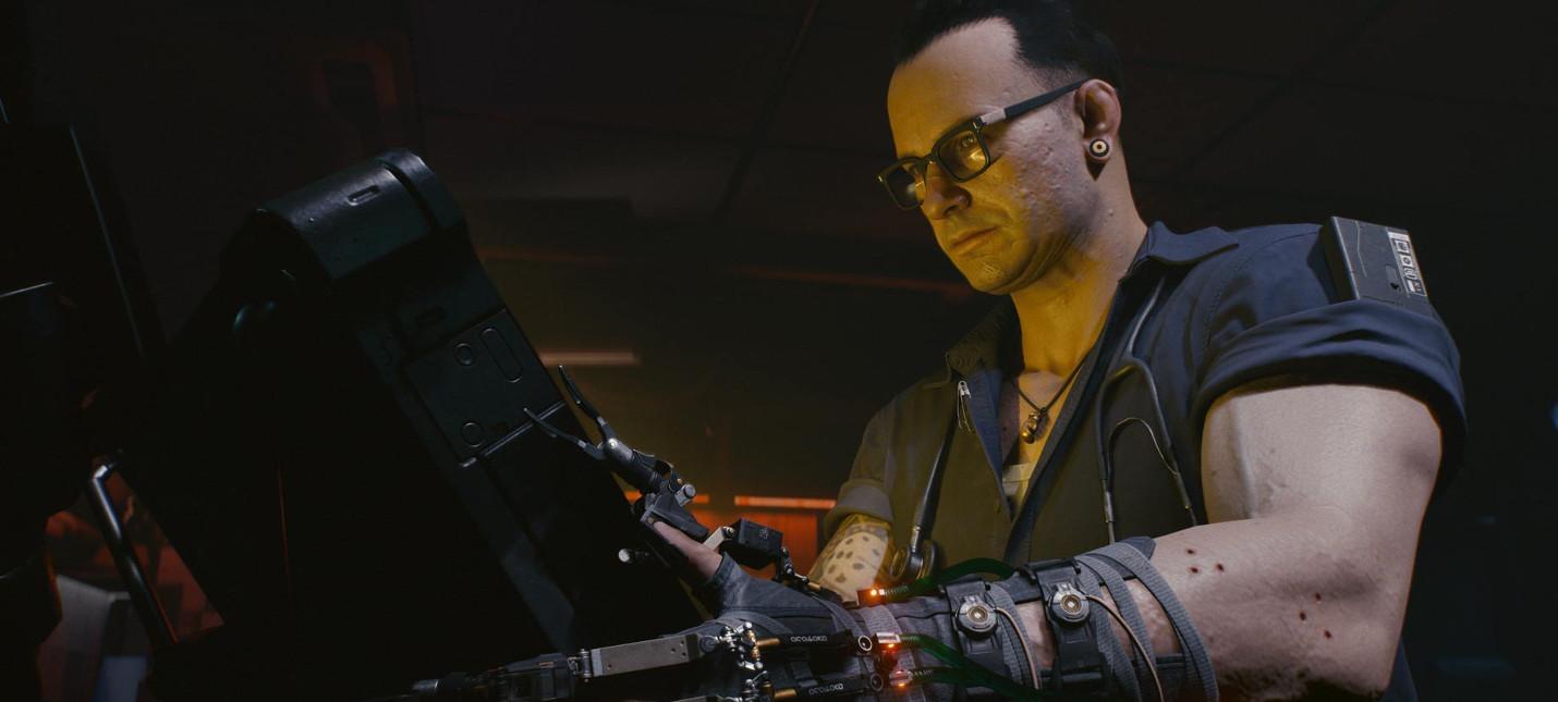 "CDPR: ""В Cyberpunk 2077 не получится спасти мир"""