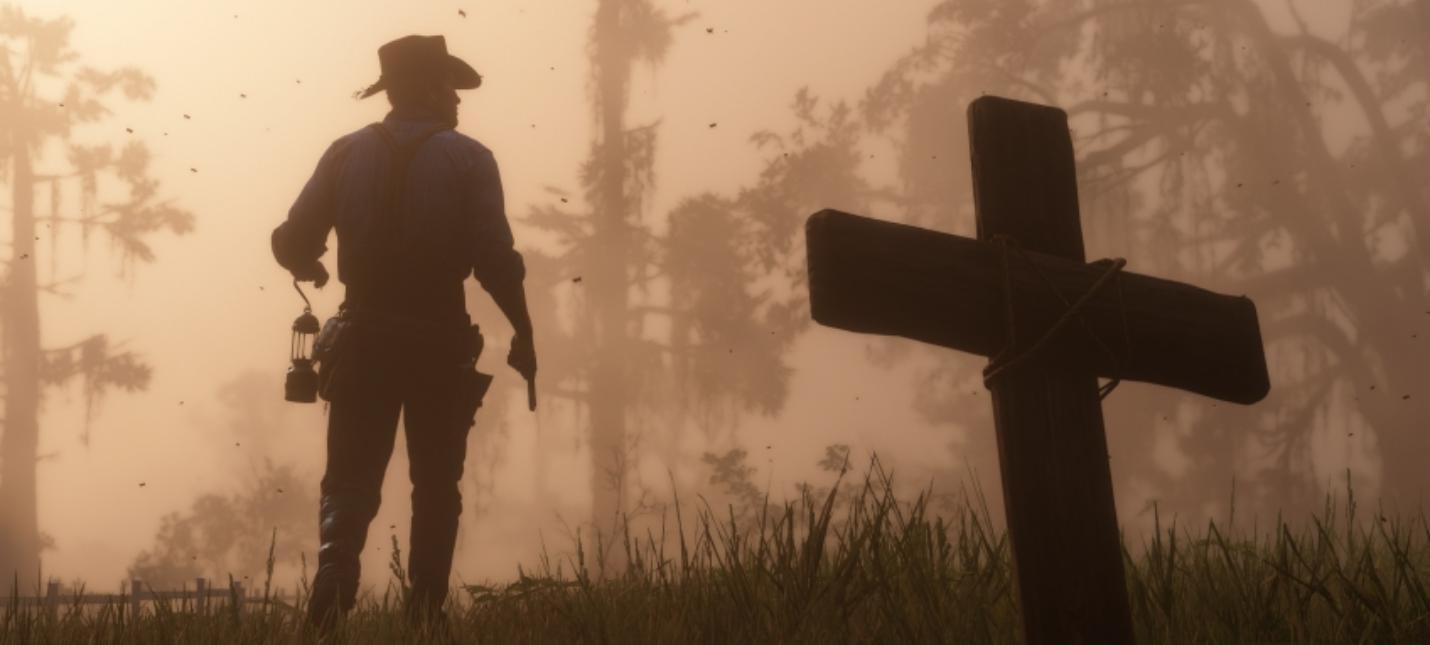 В японской версии Red Dead Redemption 2 оторванные конечности исчезают