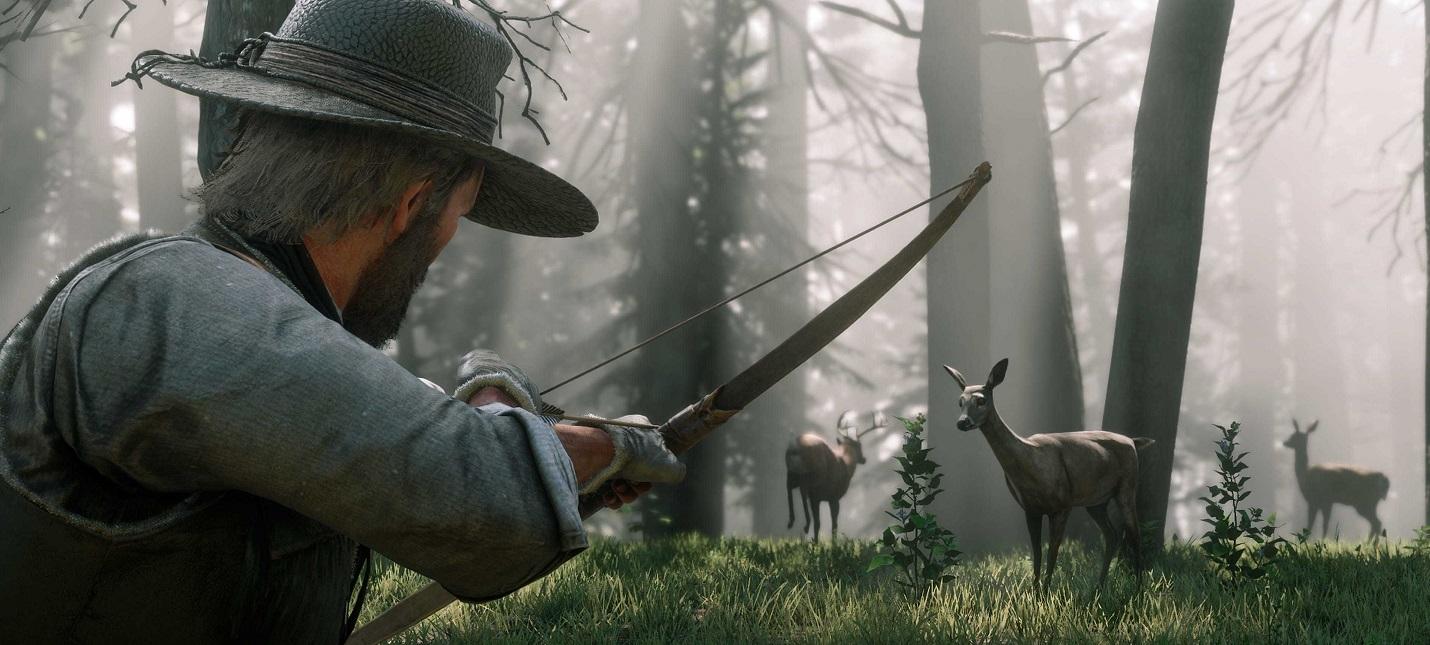 Большое руководство по охоте в Red Dead Redemption 2