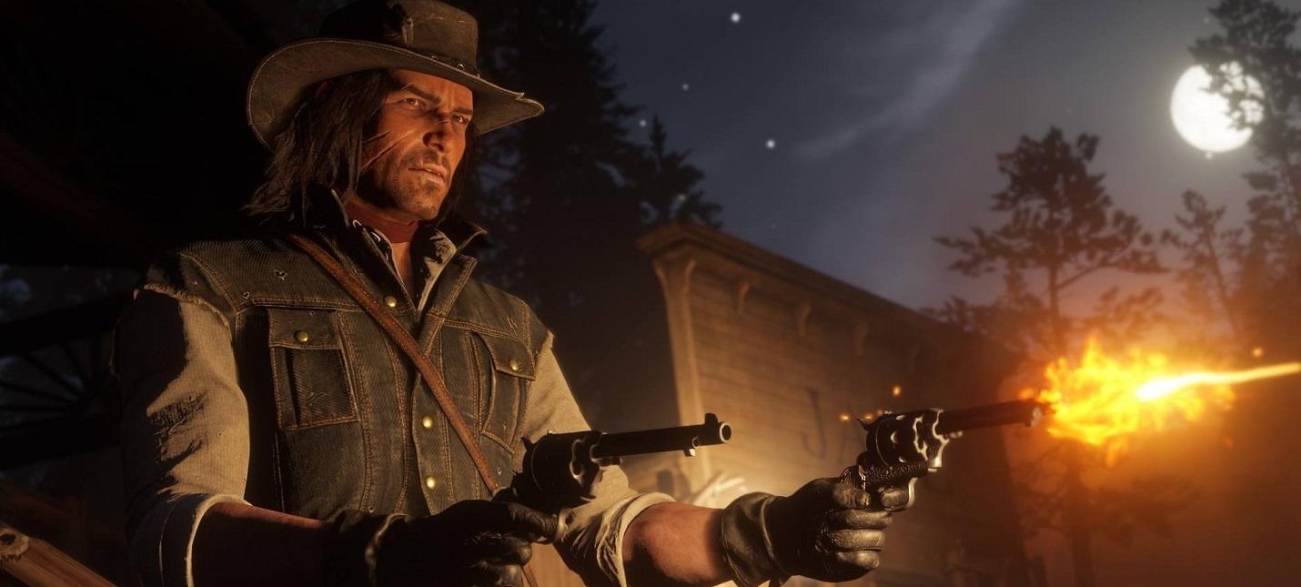 Где искать потерянное имущество в Red Dead Redemption 2