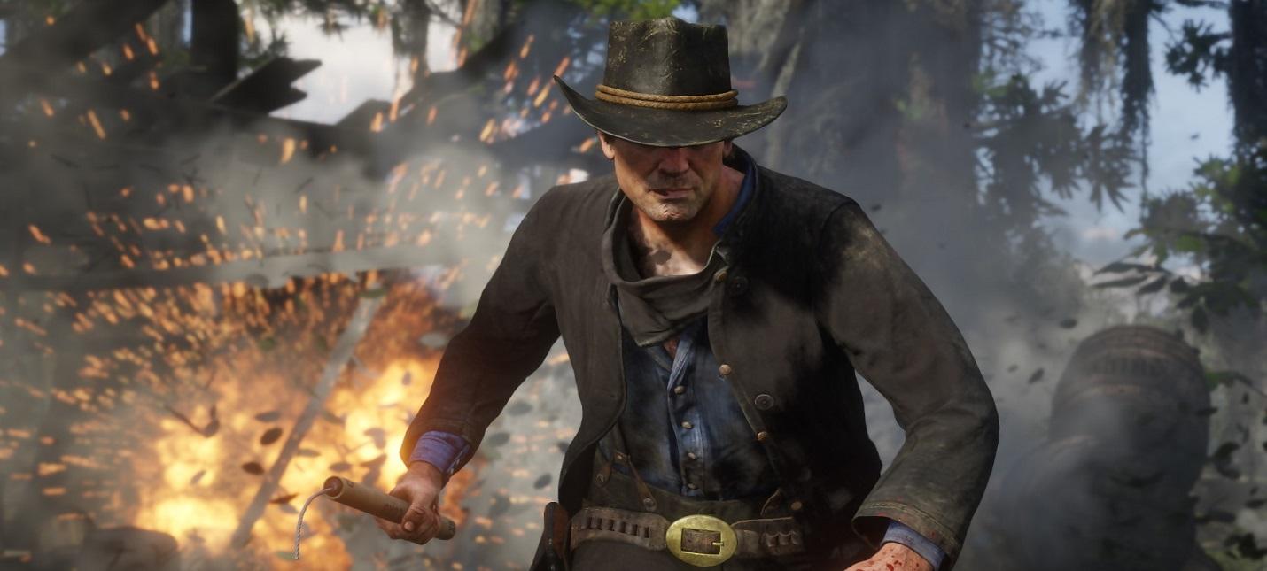 Take-Two: Red Dead Online станет доступен в конце ноября