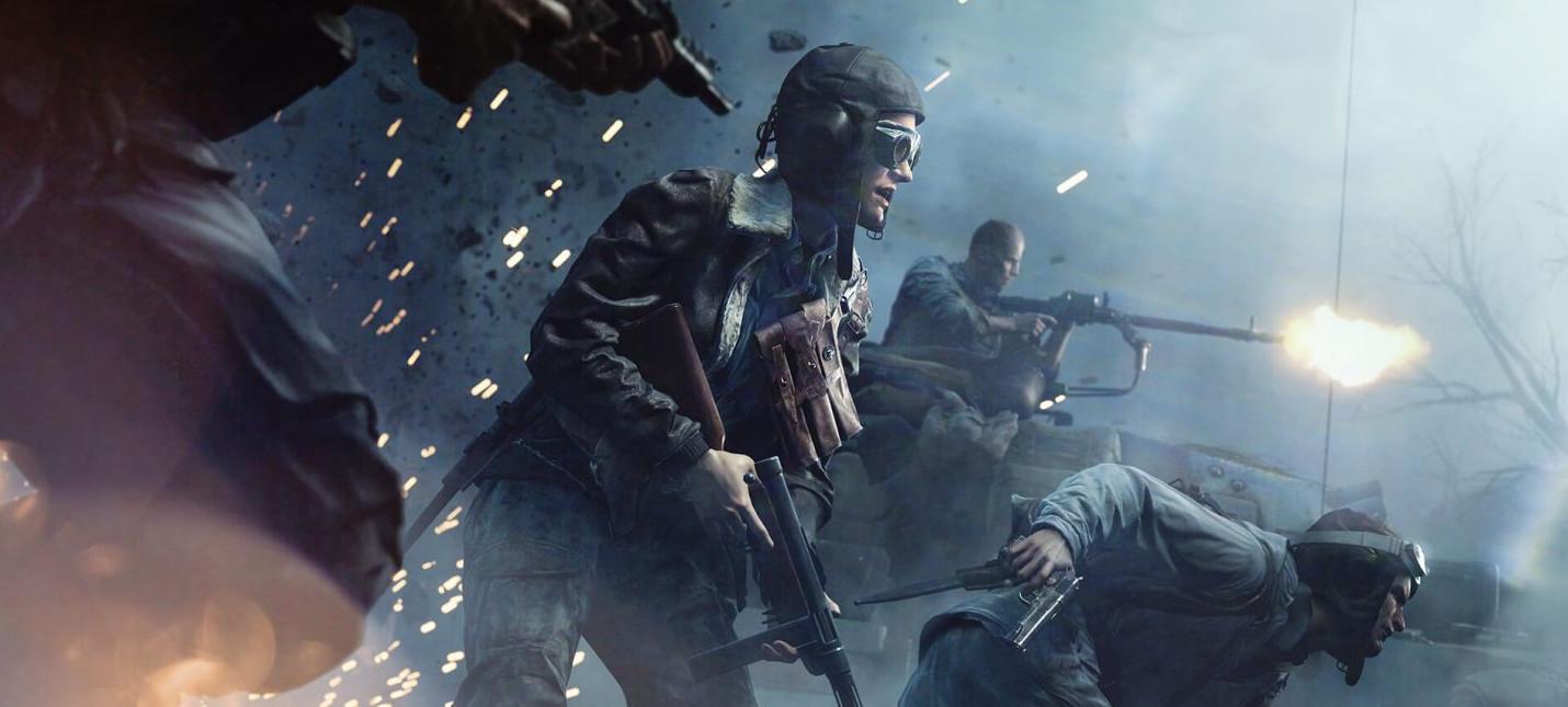 Появились первые оценки Battlefield V