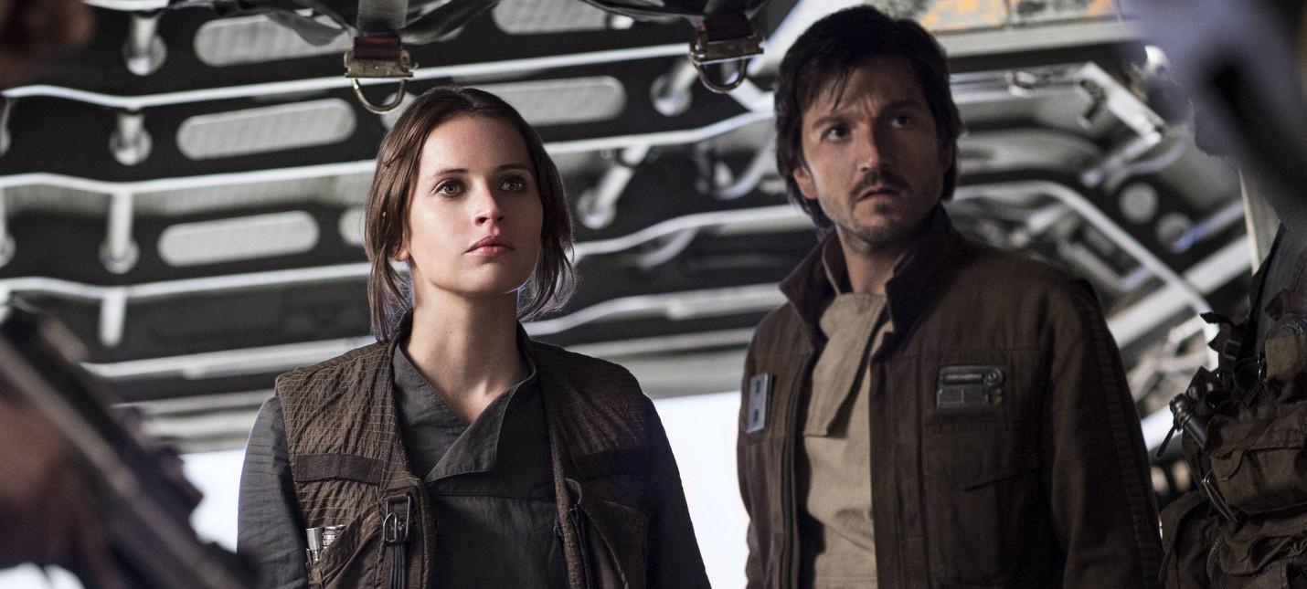 """Disney анонсировала сериал-приквел к фильму """"Изгой-один. Звездные войны: Истории"""""""