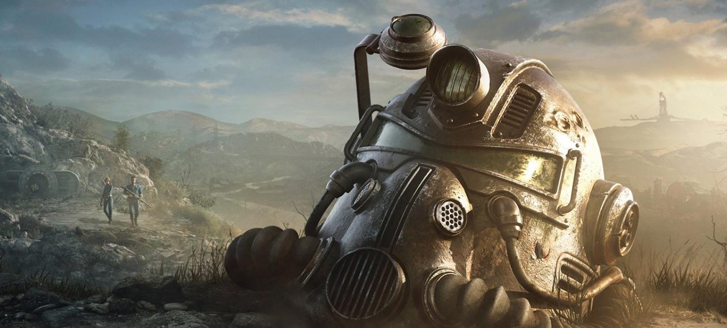 Стартовала предзагрузка Fallout 76 на PC и консолях