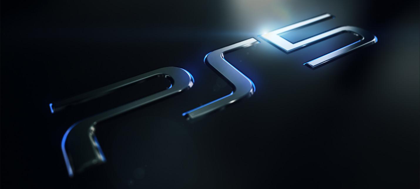 Внутренняя студия Square Enix работает над AAA-игрой для PS5