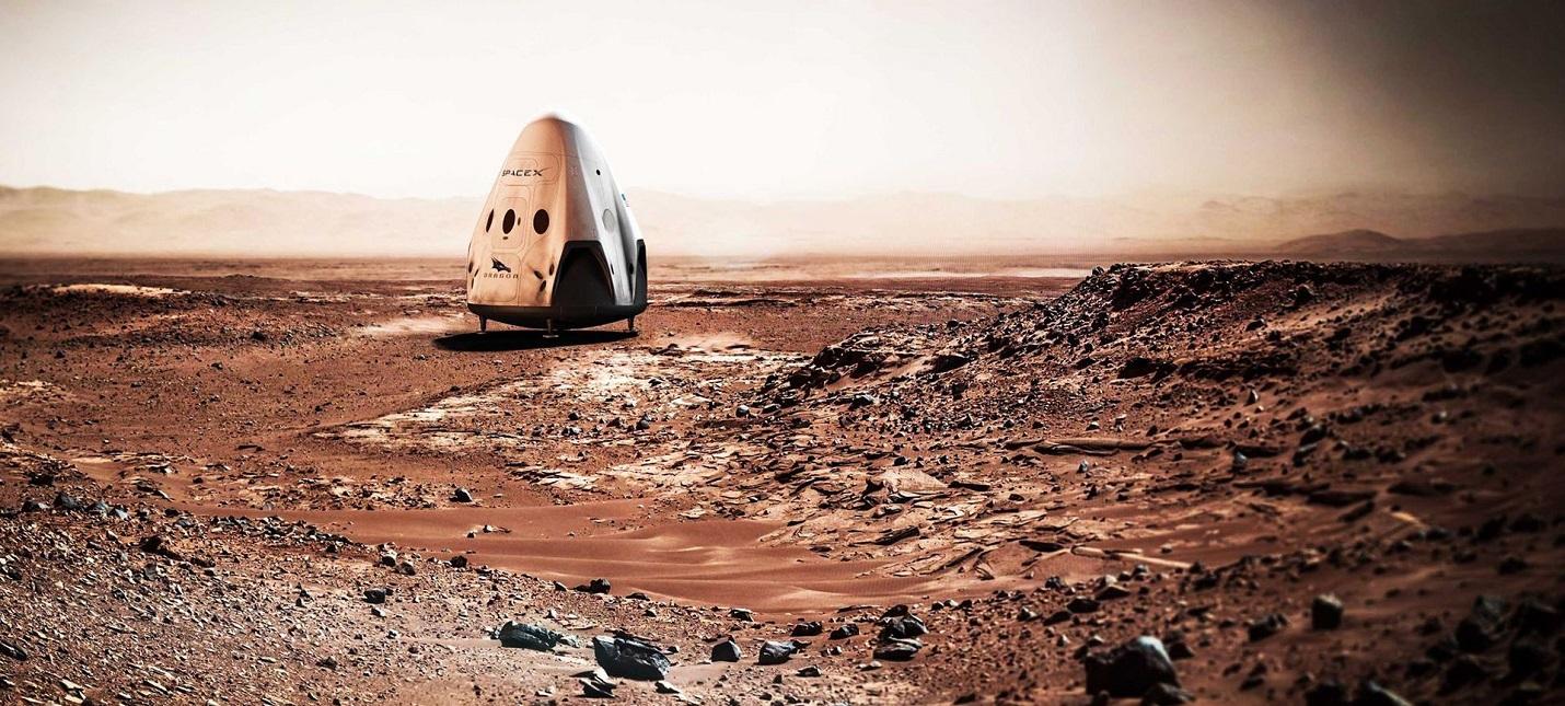 NASA планирует транслировать приземление аппарата InSight на Марс