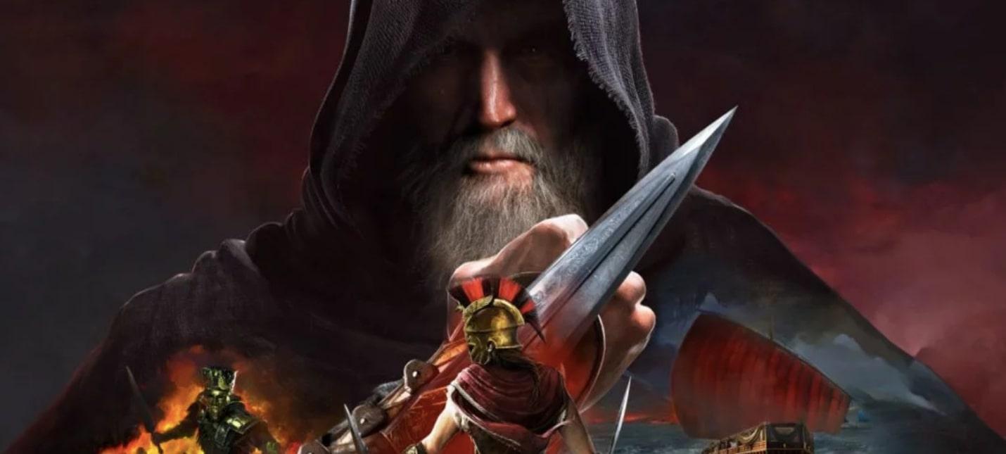 Трофеи первого дополнения для Assassin's Creed Odyssey