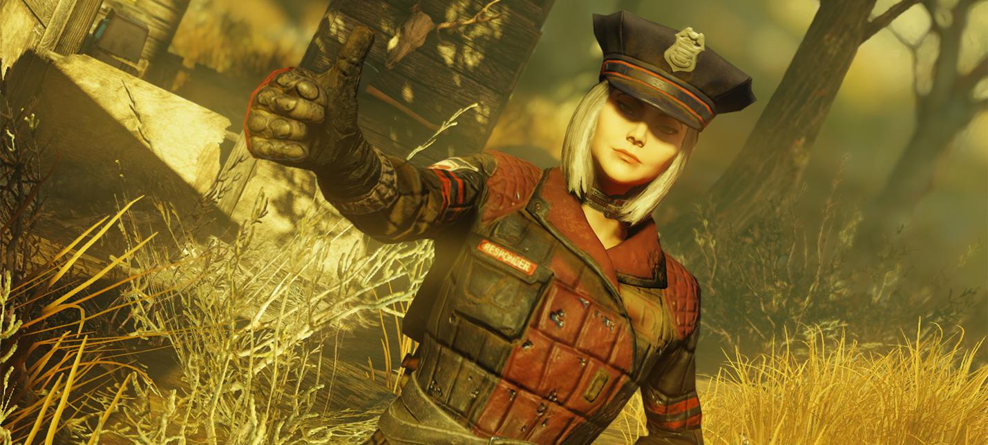 Мод для Fallout 76 покажет вес всего хлама
