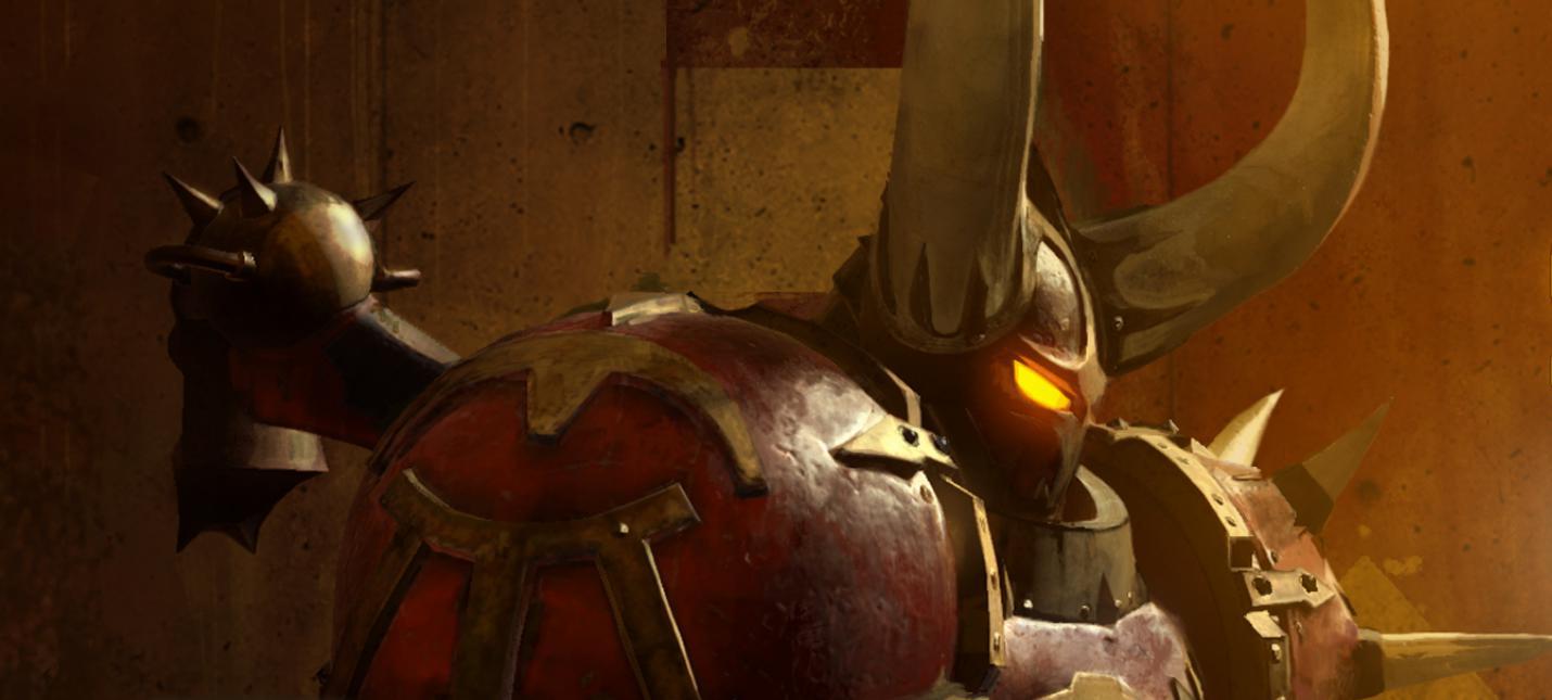 В Warhammer 40,000: Inquisitor - Martyr добавили новую фракцию — Кхорн