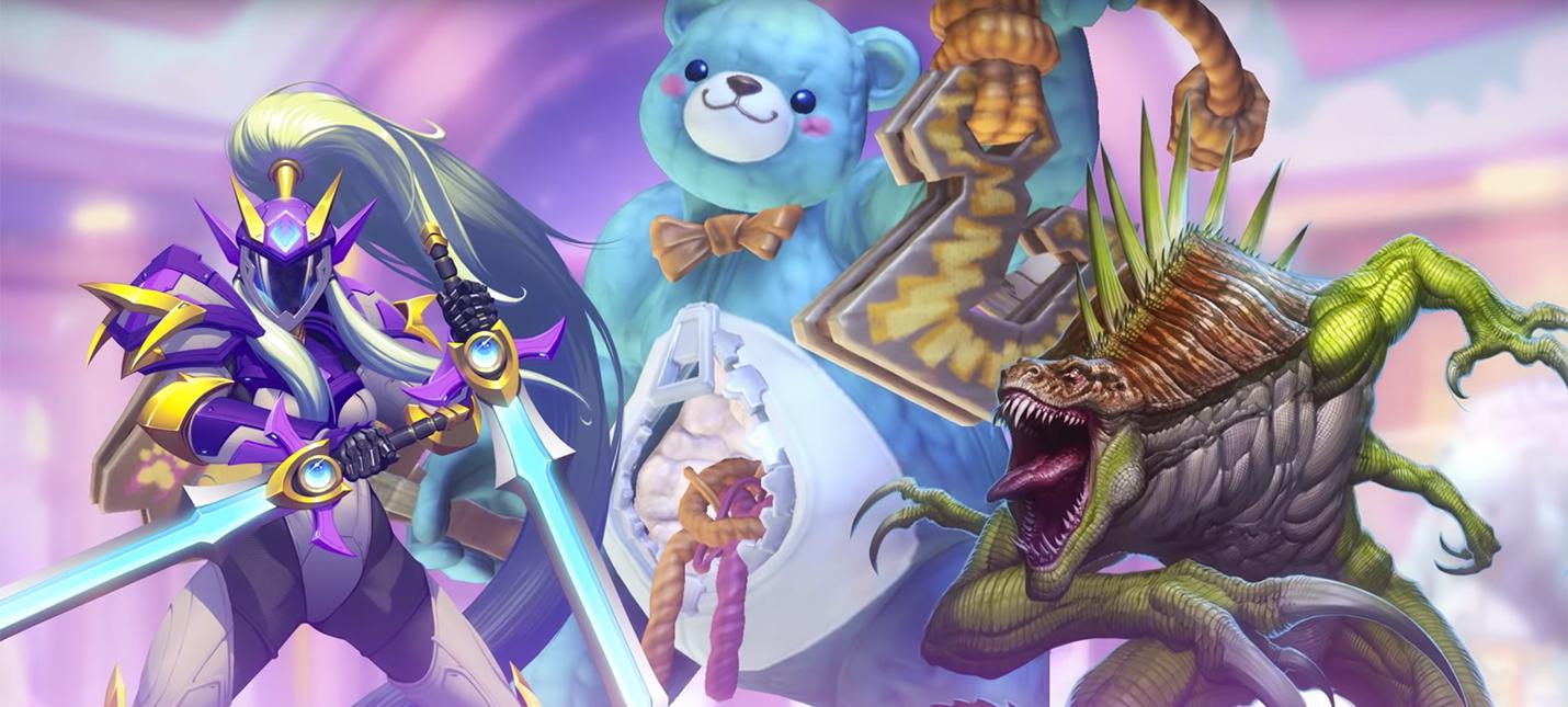 Игрушечный ивент Heroes of the Storm стартует на следующей неделе
