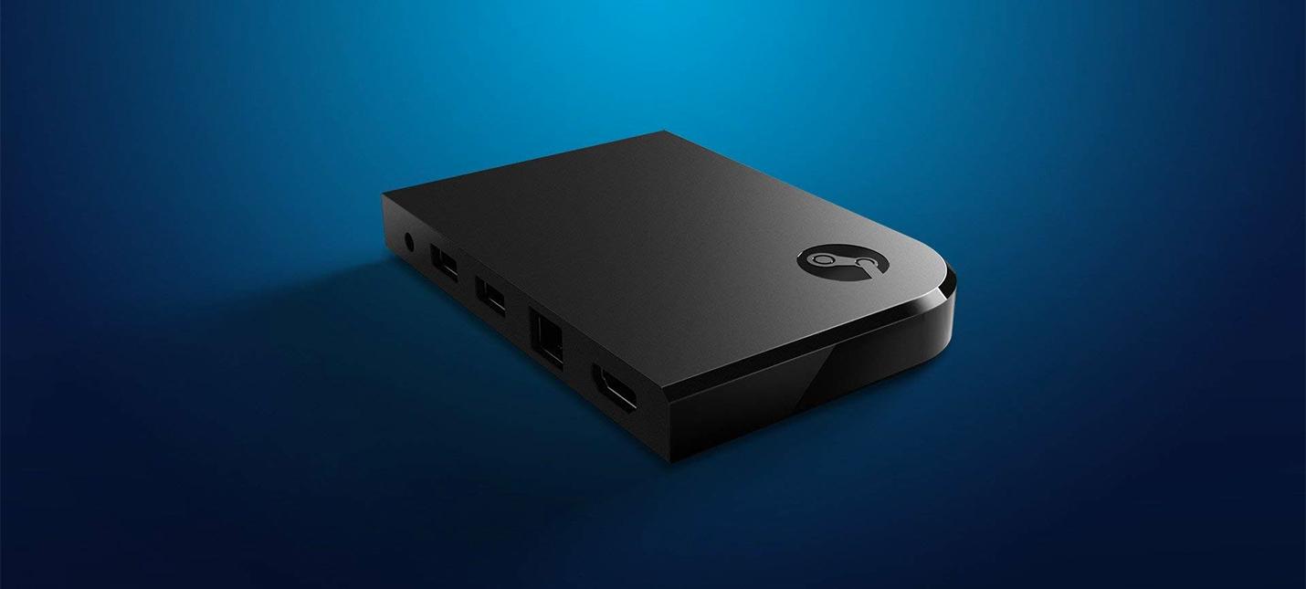 Valve позволит собирать собственный Steam Link при помощи Raspberry Pi