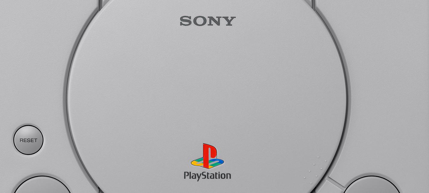 Геймеры открыли в PlayStation Classic меню эмулятора при помощи обычной USB-клавиатуры