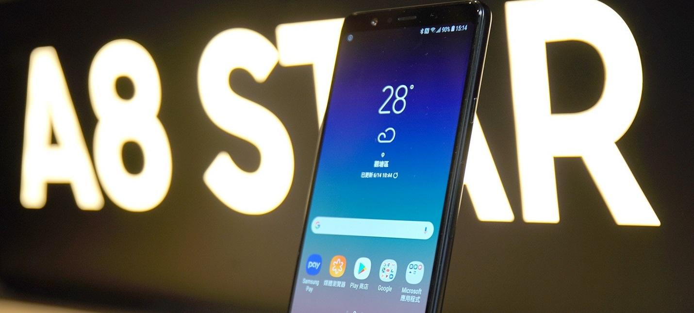 Samsung выдала кадр с фотоаппарата за снимок смартфона