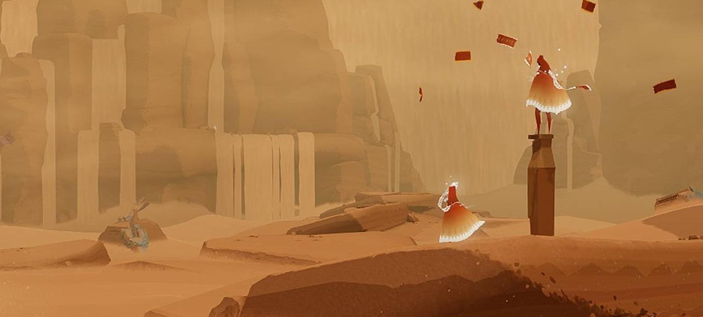 Epic Games запустила свой магазин игр — и в нём выйдет PC-версия Journey