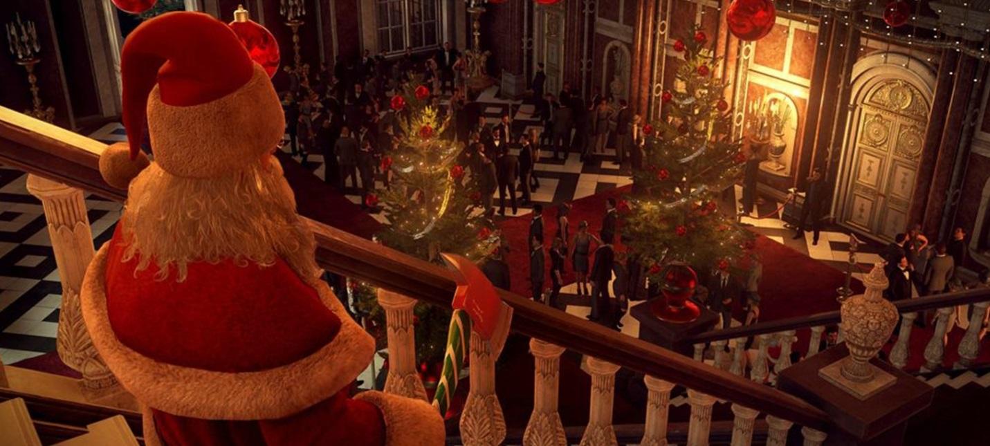Рождественская миссия привлекла в Hitman 2 больше 350 000 одновременных игроков