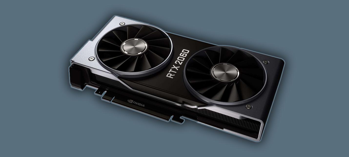 Первые тесты, характеристики и цена Nvidia RTX 2060