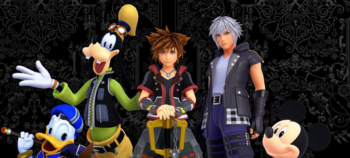 Смена движка Kingdom Hearts 3 продиктована решением боссов Square Enix