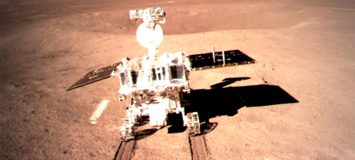 Новые фотографии обратной стороны Луны с китайского аппарата