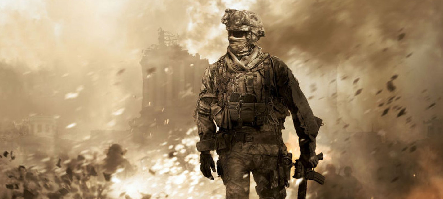 Слух: Infinity Ward разрабатывает Modern Warfare 4 с ремастером сингла MW 2 и баттл-роялем