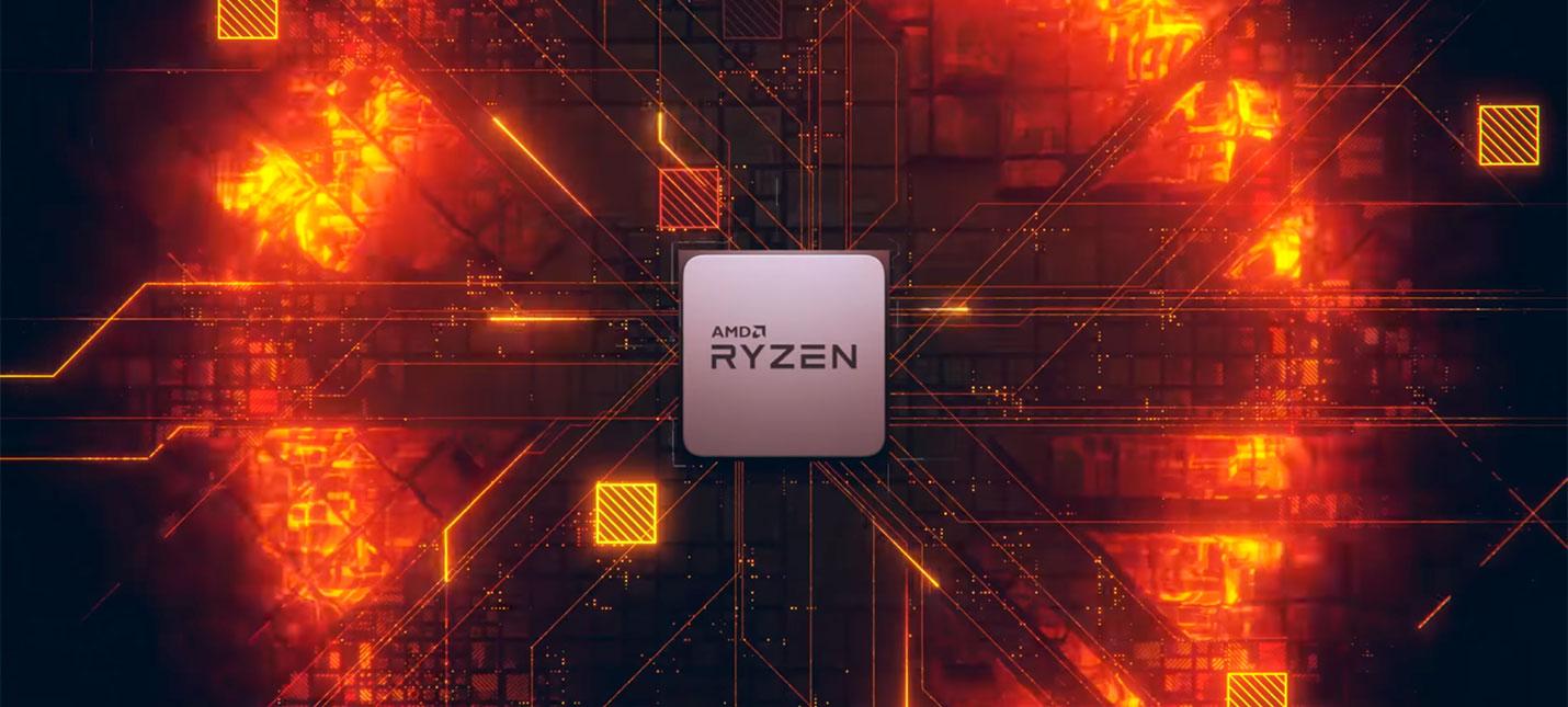 AMD анонсировала третье поколения Ryzen — релиз в середине года