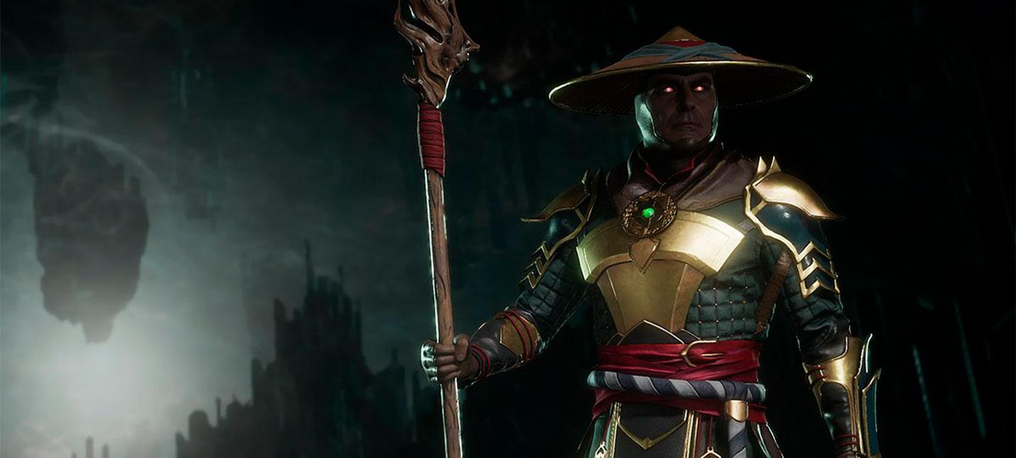 Райдэн на новом рендере Mortal Kombat 11