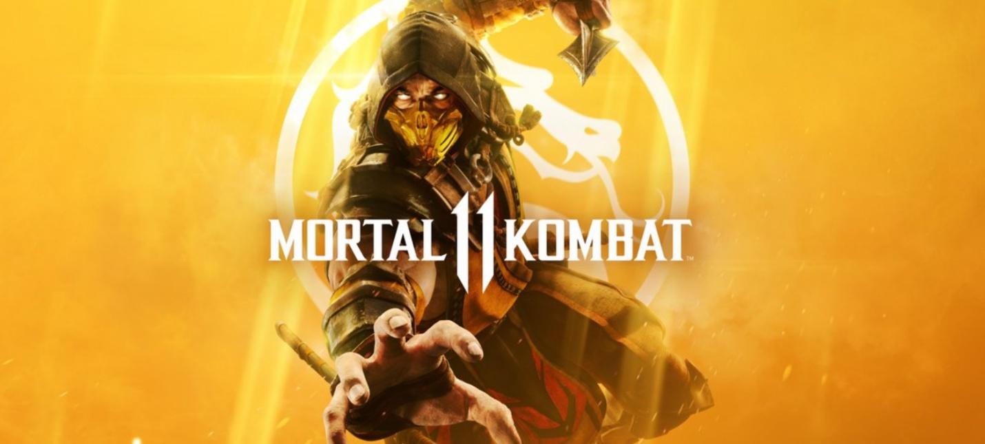 Эд Бун показал официальный арт Mortal Kombat 11