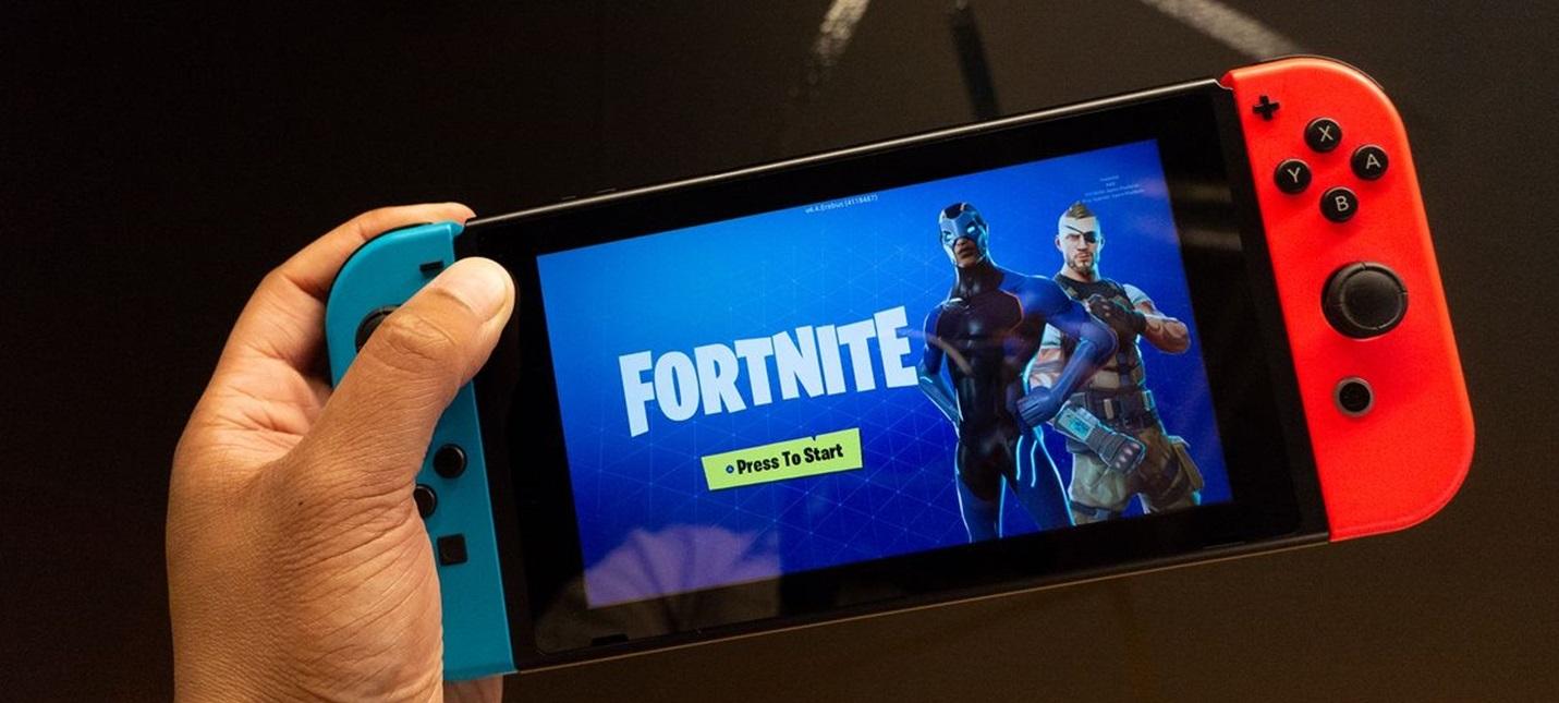 Fortnite возглавила список самых популярных игр в Европе на Nintendo Switch в 2018 году