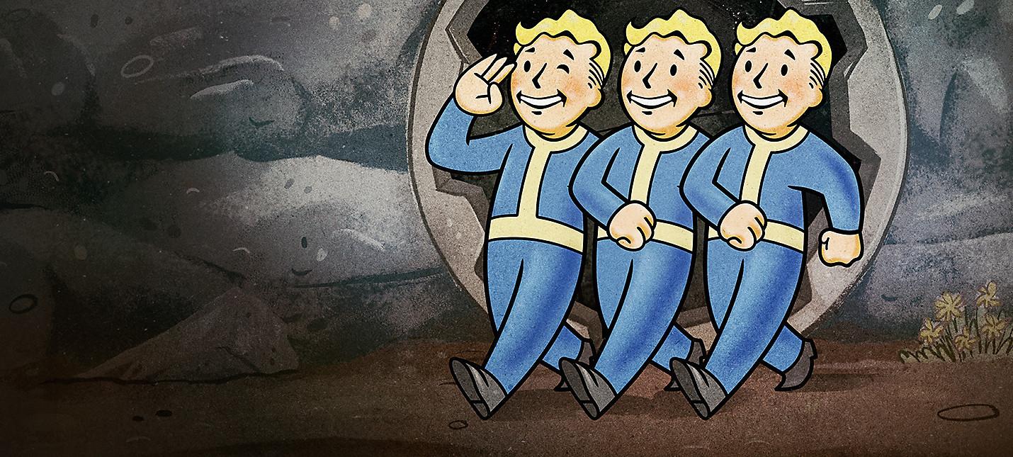 Игроки Fallout 76 организовали слишком подозрительное ополчение против глитчеров